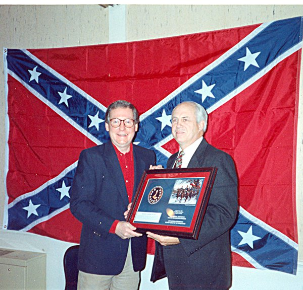 racist mitch mcconnell turtle confederate flag
